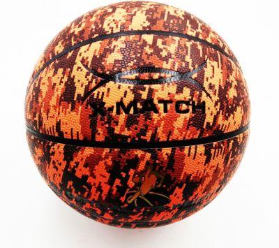 X-Match Мяч баскетбольный X-Match ламинированный, 21 см