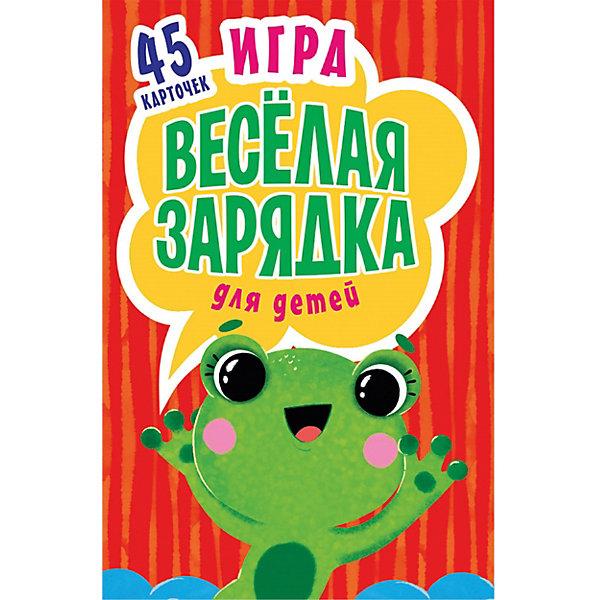 Игра Весёлая зарядка для детей. 2+ 45 карточек с упражнениями подвижных игр ПИТЕР 11116734