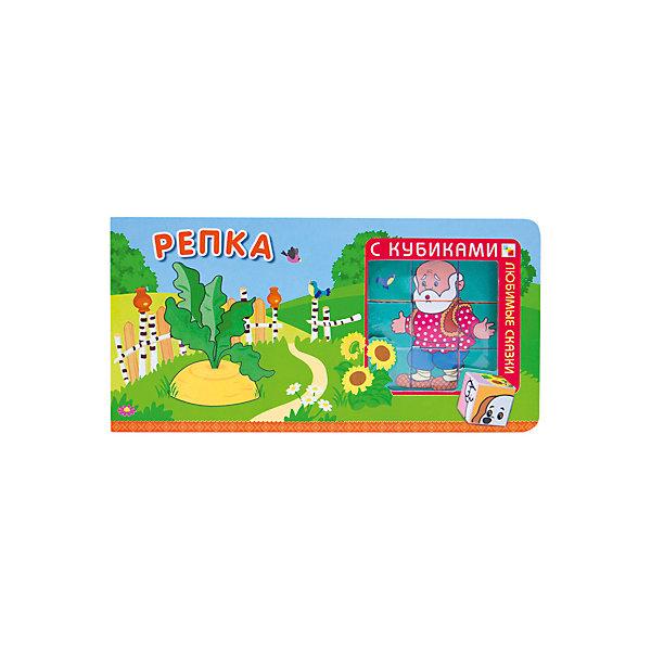 Книга с кубиками РепкаСказки<br>Характеристики:<br><br>? материал: картон<br>? количество страниц: 12<br>? иллюстрации: цветные <br>? издательство Мозаика-Синтез<br>? серия: Любимые сказки с кубиками<br><br>Внутри книги есть 9 кубиков и специальное углубление для их хранения. Каждый разворот сказки имеет подсказку, как правильно сложить из набора изображение. Интерактивный формат издания поможет в развитии речи, мелкой моторики, памяти и пространственного мышления.