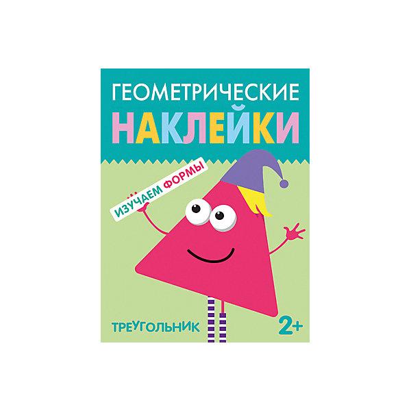 Книга с заданиями
