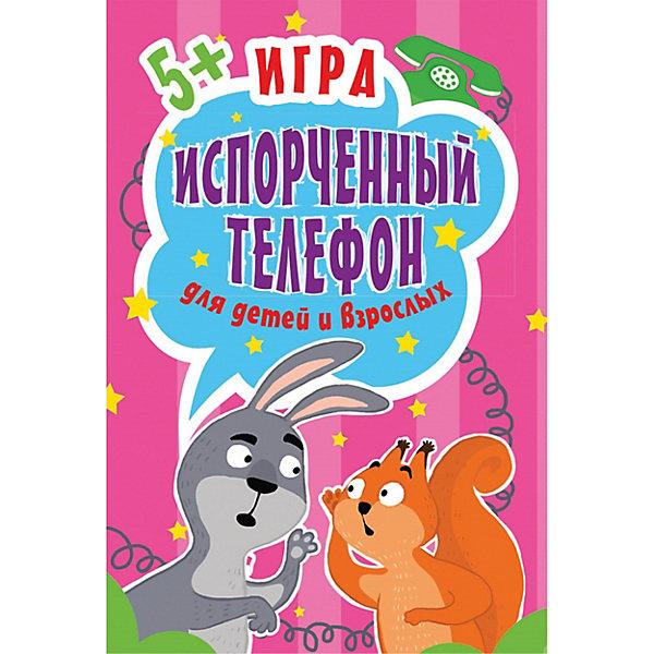 Игра Испорченный телефон для детей и взрослых. 45 карточек ПИТЕР 11117172