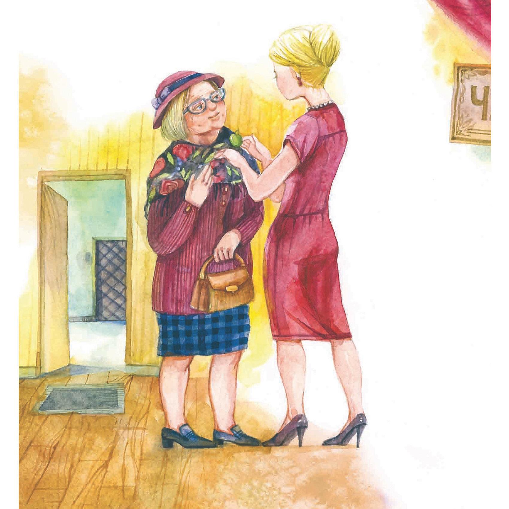 Картинки, классной бабушке картинки