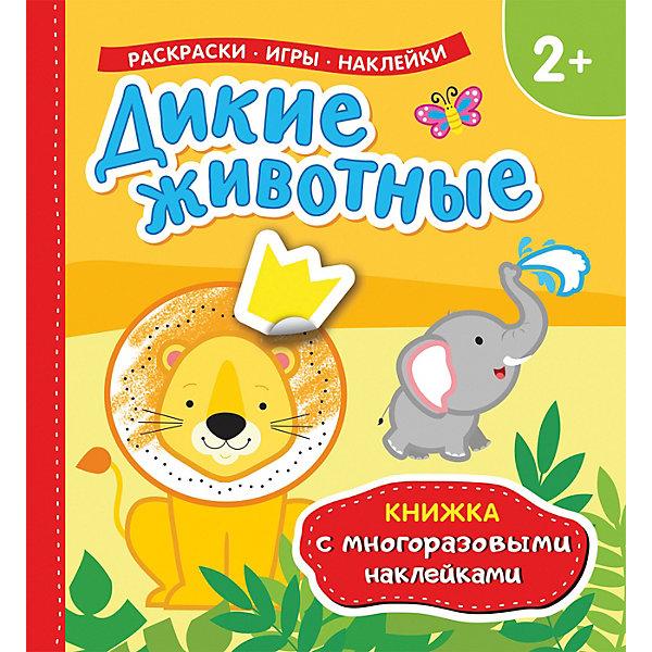 Росмэн Книжка с многоразовыми наклейками Дикие животные