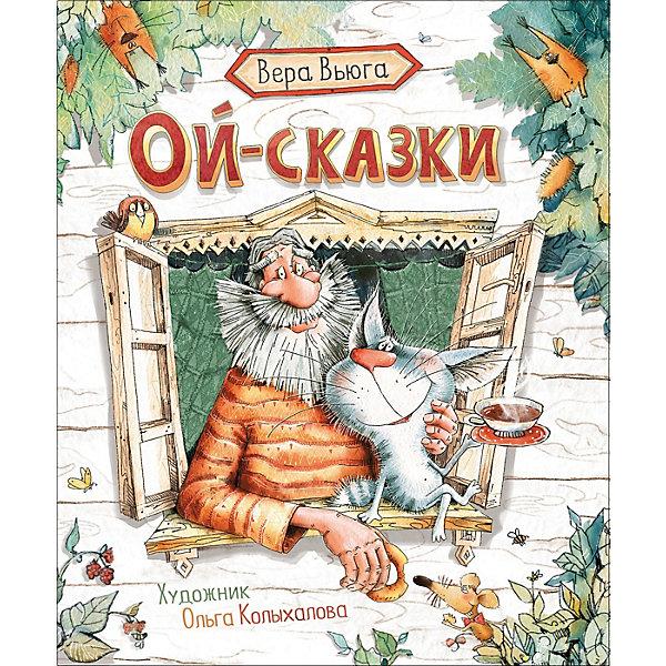 Сборник Новая детская книга