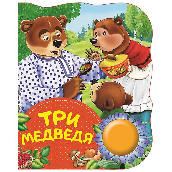 Купить Музыкальная книга Три медведя , Росмэн, Россия, Унисекс