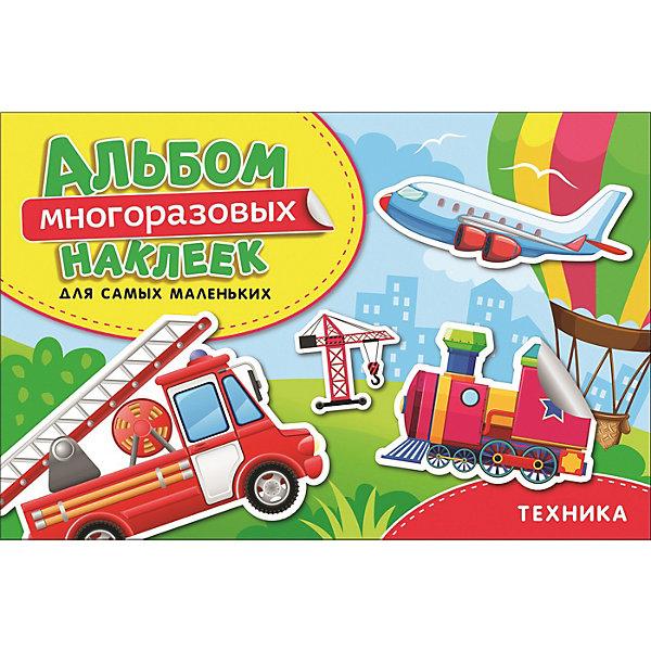 цена на Росмэн Альбом многоразовых наклеек