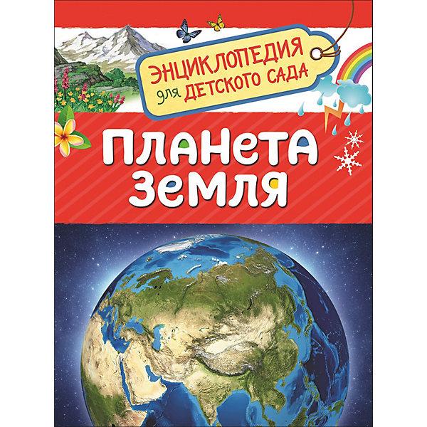 цены Росмэн Энциклопедия для детского сада