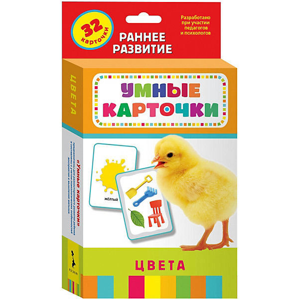 Купить Развивающие карточки Цвета , Росмэн, Россия, Унисекс