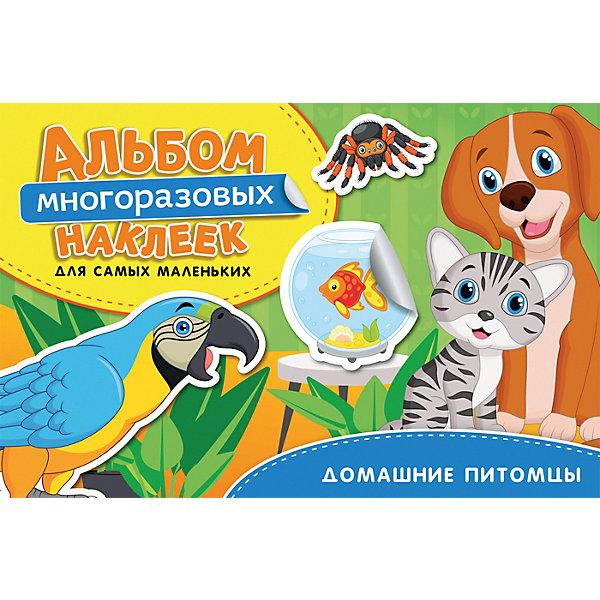 Росмэн Альбом многоразовых наклеек Домашние питомцы