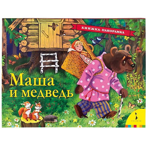 Фото - Росмэн Книжка-панорамка Маша и медведь умка книжка панорамка маша и медведь