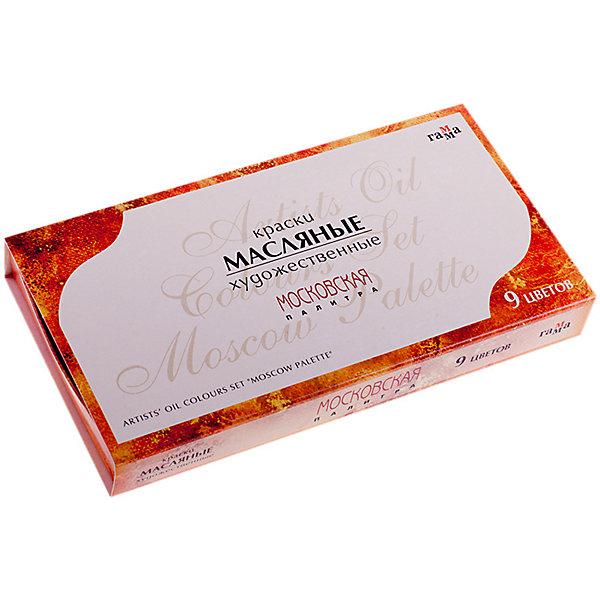 ГАММА Краски масляные Гамма «Московская палитра», 09 цветов краски гамма краски масляные студия 11 цветов