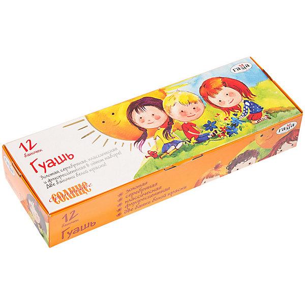 ГАММА Гуашь Гамма «Оранжевое солнце», 10 цветов+2