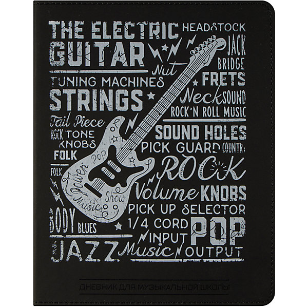 Купить Дневник для музыкальной школы Soft-touch. Rock Style, Greenwich Line, Унисекс