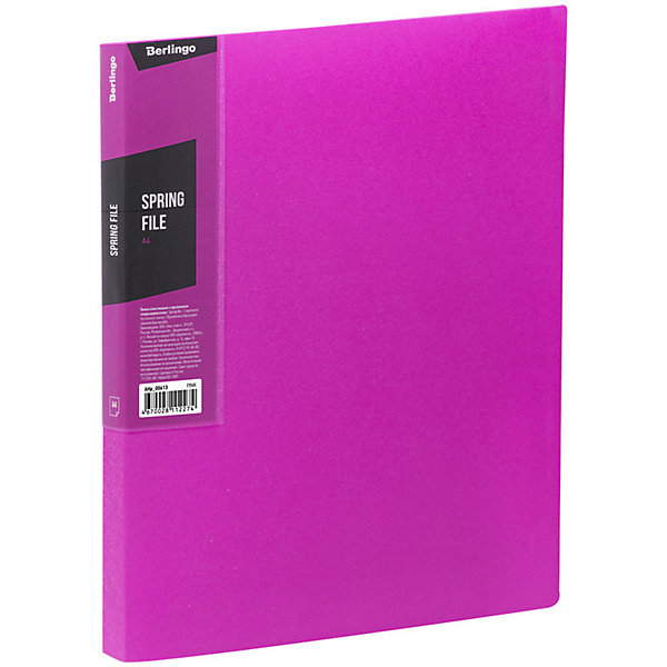 Папка с пружинным скоросшивателем Berlingo Color Zone, розовая