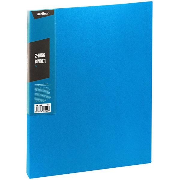 Berlingo Папка на 2-х кольцах Berlingo Color Zone, синяя папка файл на 4 кольцах темно синяя pvc 35 мм диаметр 20мм 08 1693 2 тс