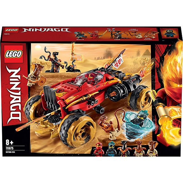 LEGO Конструктор LEGO Ninjago 70675: Внедорожник Катана 4x4 стоимость