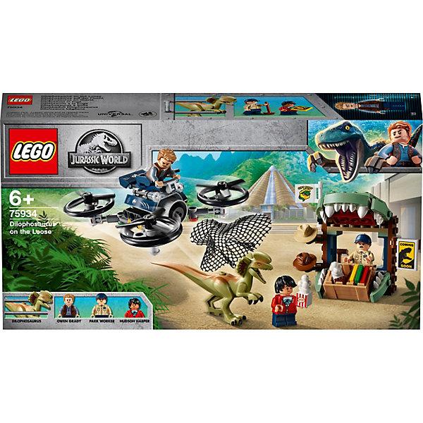 Купить Конструктор LEGO Jurassic World 75934: Побег дилофозавра, Мужской