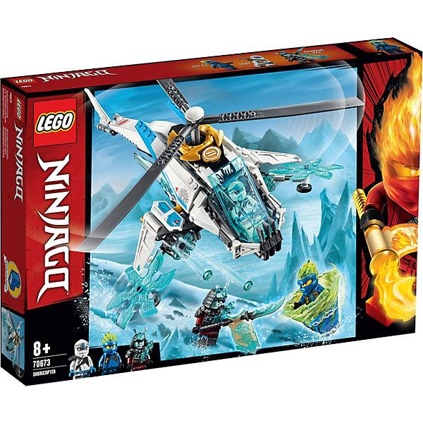 LEGO Конструктор Ninjago 70673: Шурилёт