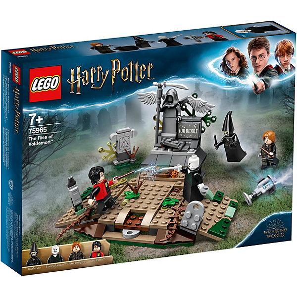 LEGO Конструктор Harry Potter Возвращение Лорда Волан-де-Морта, 184 деталей, арт 75965