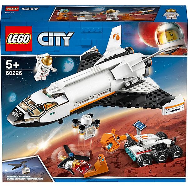Конструктор LEGO City Space Port 60226: Шаттл для исследований Марса Конструктор LEGO City Space Port 60226: Шаттл для исследований М