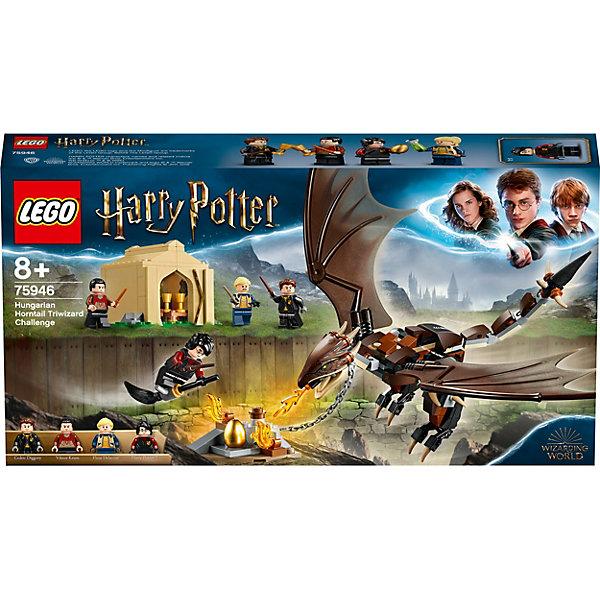 LEGO Конструктор LEGO Harry Potter 75946: Турнир трёх волшебников: венгерская хвосторога printio венгерская выжла