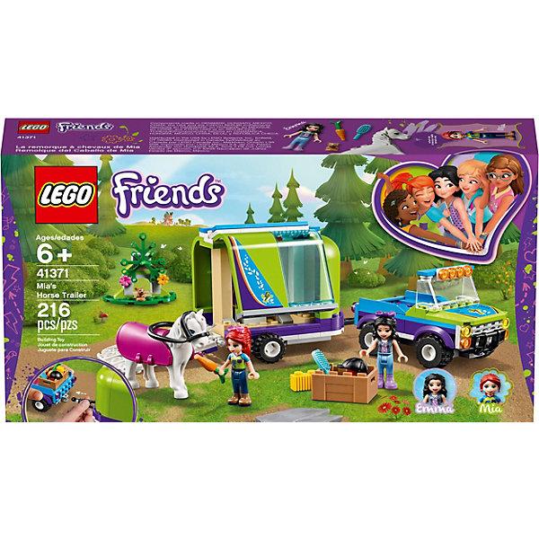 LEGO Конструктор Friends 41371: Трейлер для лошадки Мии