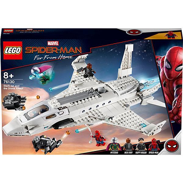 LEGO Конструктор LEGO Super Heroes 76130: Реактивный самолёта Старка и атака дрона