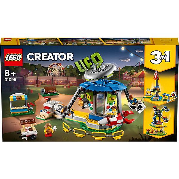 LEGO Конструктор Creator 31095: Ярмарочная карусель