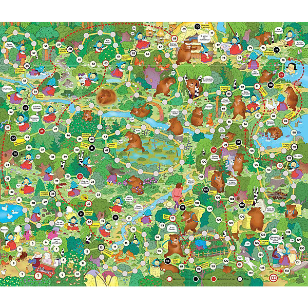 Дрофа-Медиа Настольная игра Приключения Маши и медведя
