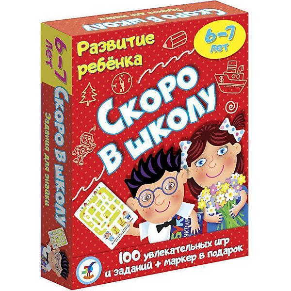 Дрофа-Медиа Карточная игра Развитие ребенка Скоро в школу