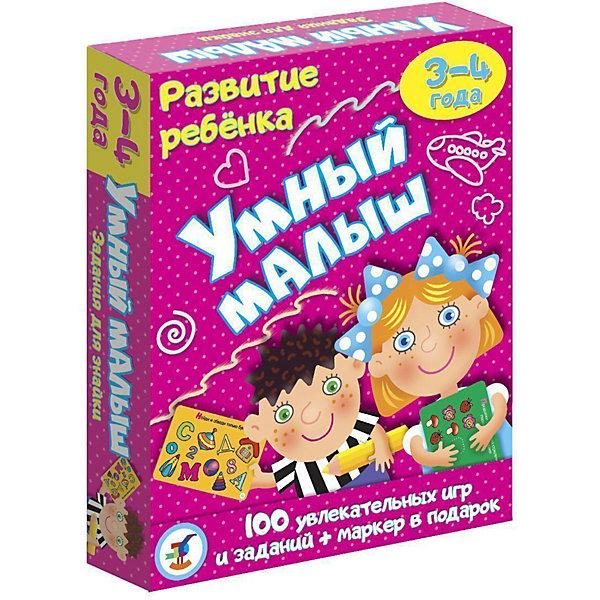 Купить Карточная игра Развитие ребенка Умный малыш , Дрофа-Медиа, Россия, Унисекс