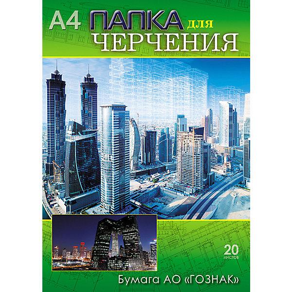 АппликА Папка для черчения Апплика Современный город А4, 20 листов