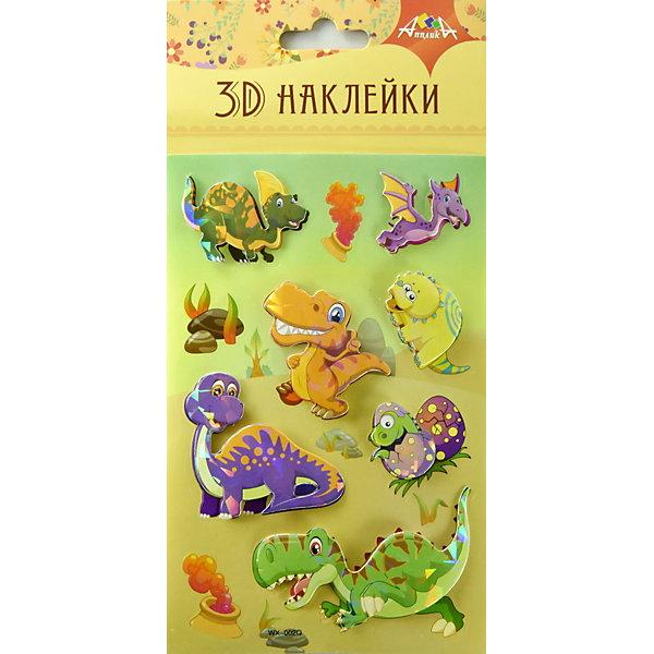 Купить 3D-наклейки Апплика Динозавры , 7 шт, АппликА, Китай, разноцветный, Унисекс