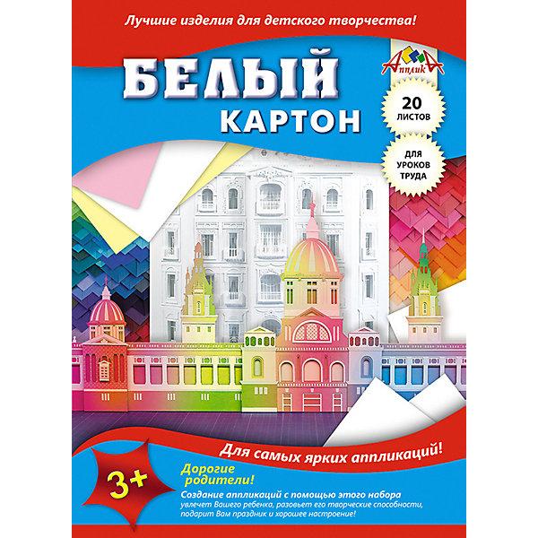 АппликА Белый картон Апплика Рисунок здания А4, 20 листов