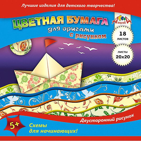 АппликА Бумага для оригами Апплика Кораблик, 18 листов