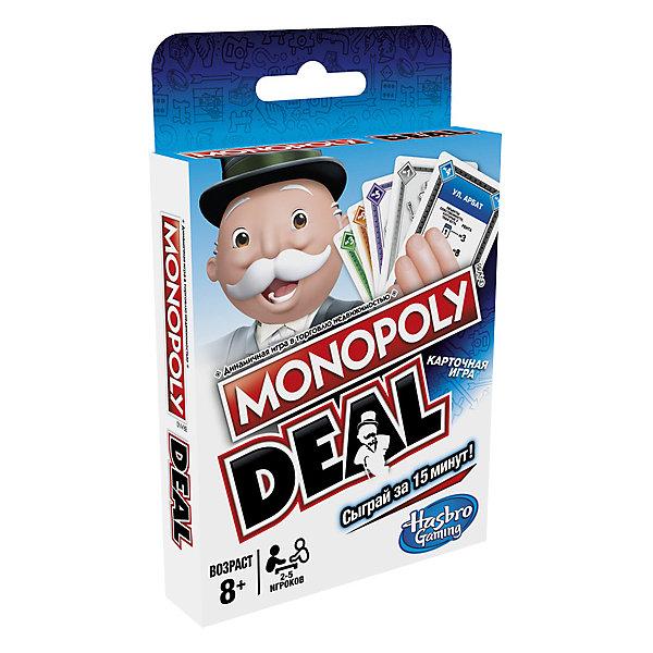 """Настольная игра Hasbro Gaming """"Монополия"""" Сделка"""