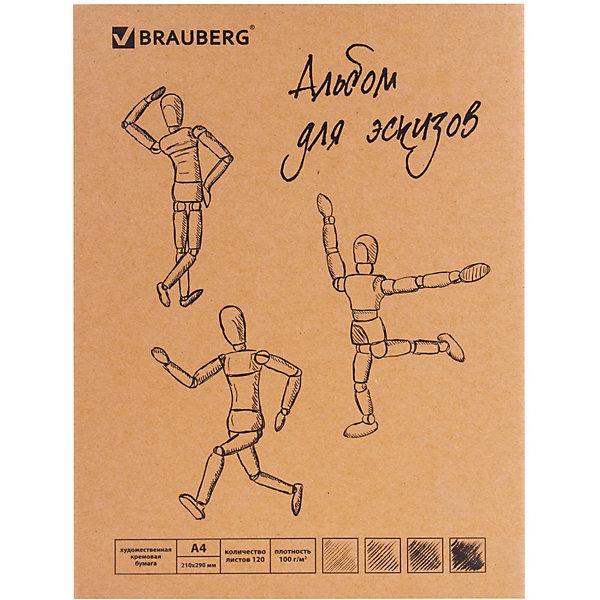 Купить Альбом для эскизов Brauberg А4, 120 листов, Китай, бежевый, Унисекс