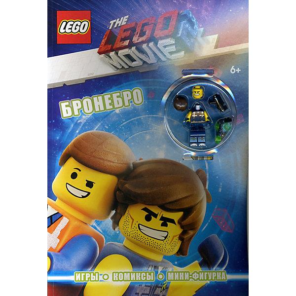 LEGO Сборник Эксмо Movie Бронебро, с мини-фигуркой