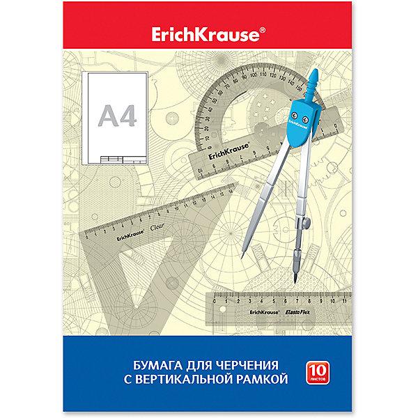 Erich Krause Бумага для черчения Krause, А4, 10 листов, вертикальная рамка