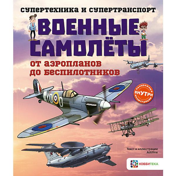 Книга Супертехника и супертранспорт