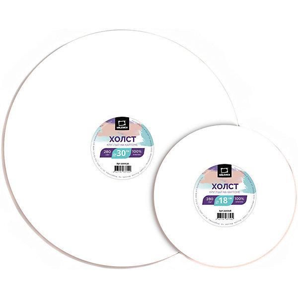 Купить Холст на картоне круглый Малевичъ, 24 см, Китай, Унисекс