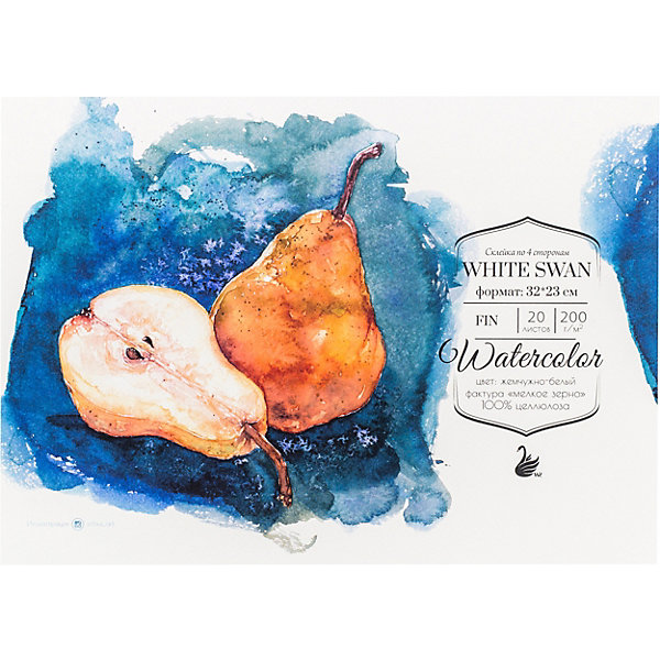 Малевичъ Склейка для акварели White Swan, 200 г/м, 32х23 см, 20 листов