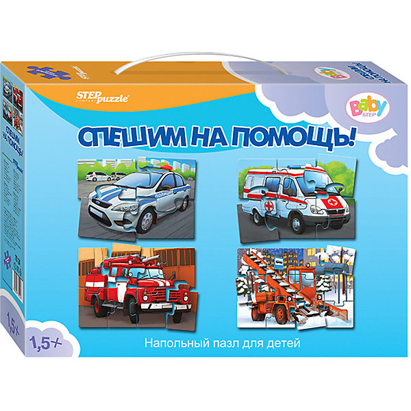 Купить Напольный пазл-мозаика STEP puzzle Baby Step, Спешим на помощь, Степ Пазл, Россия, Унисекс