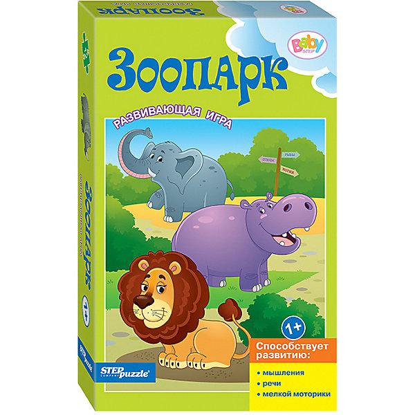 Купить Развивающая игра STEP puzzle Baby Step, Зоопарк, Степ Пазл, Россия, Унисекс