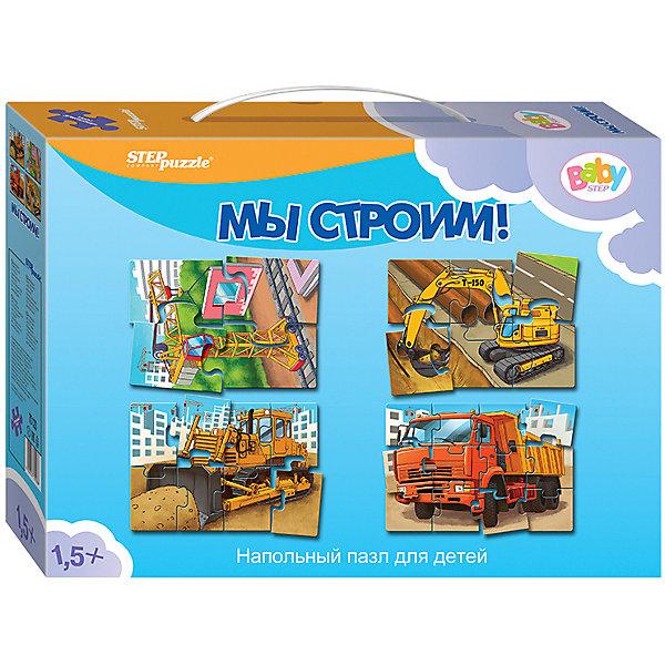 Купить Напольный пазл-мозаика STEP puzzle Baby Step, Мы строим!, Степ Пазл, Россия, Унисекс