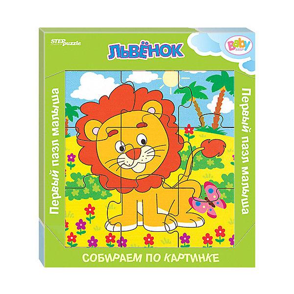Купить Игра из дерева STEP puzzle Baby Step, Львёнок, Степ Пазл, Россия, Унисекс