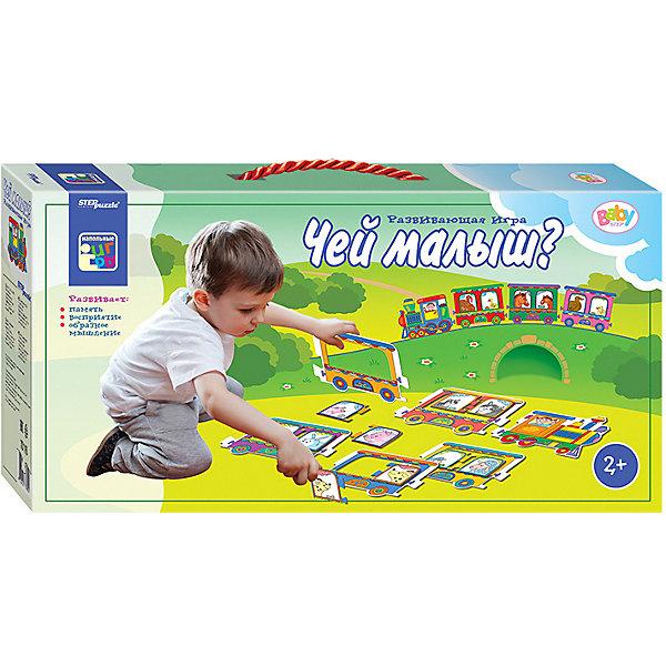 Купить Напольные паровозики STEP puzzle Baby Step, Чей малыш?, Степ Пазл, Россия, Унисекс