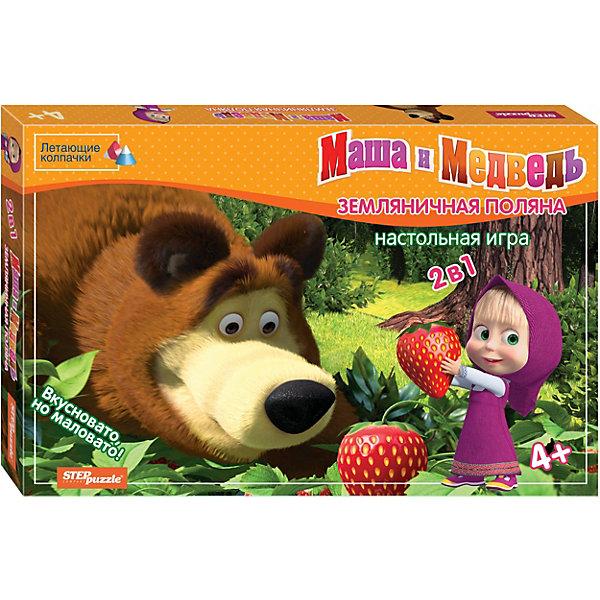 Степ Пазл Настольная игра STEP puzzle Маша и Медведь, Земляничная поляна