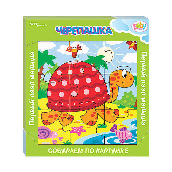 Купить Игра из дерева STEP puzzle Baby Step, Черепашка, Степ Пазл, Россия, Унисекс
