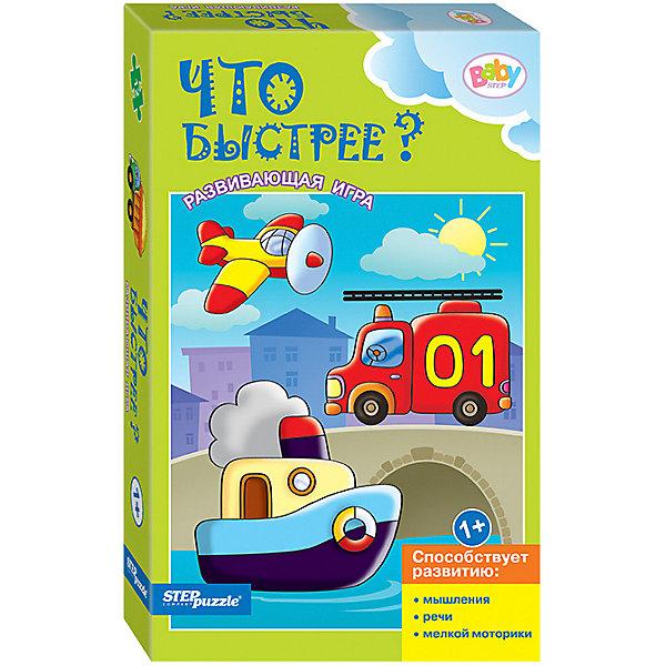 Степ Пазл Развивающая игра STEP puzzle Baby Step, Что быстрее?